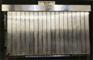 UHCT太陽光パネルの特徴