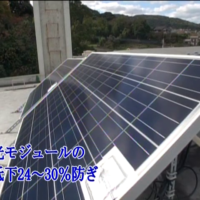 UHCT搭載 太陽光パネル水冷式